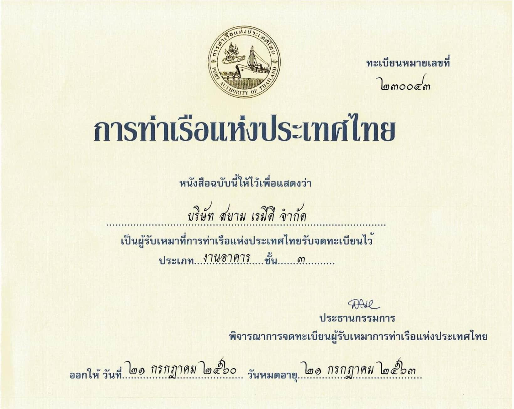 พี่ปิง_191030_0010