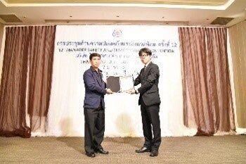 รับมอบเกียรติบัตรการปฏิบัติงานด้านความปลอดภัย จาก THAI TAKENAKA